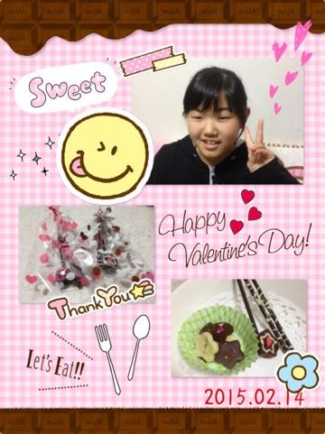 Happy Valentine's Day! ①