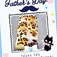 父の日♪(*•̀ᴗ•́*)و ̑̑