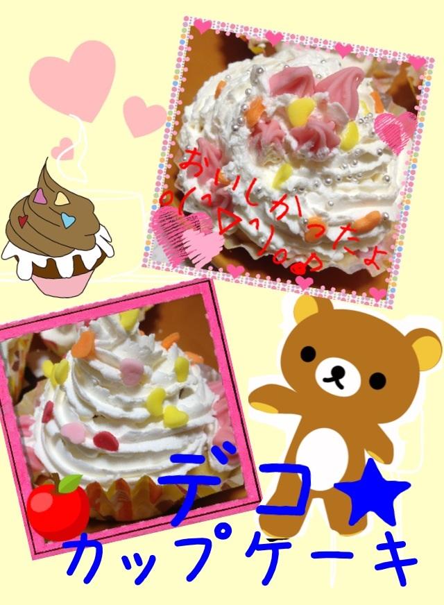 デコ★カップケーキ