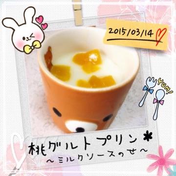 すぅ☆クッキング   桃グルトプリン♪