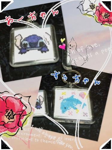 刺繍☆キーホルダー