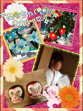 八朔花祭り