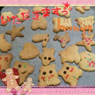 クッキー★