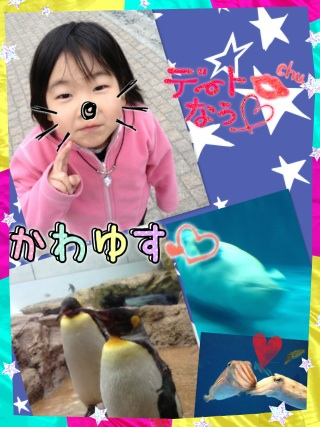 アクアス☆春祭り